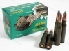 308 Brown Bear 140gr SP Ammo, 20rd Box.