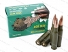 308 Brown Bear 145gr FMJ Ammo, 20rd Box.