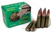 7.62x39 Brown Bear 125gr SP Ammo, 1000rds.