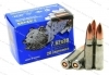 7.62x39 Silver Bear 123gr HP Ammo, 20rd Box.