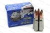 7.62x39 Silver Bear 125gr SP Ammo, 20rd Box.