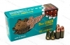 9mm Brown Bear 115gr FMJ Ammo, 1000rds.