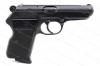 "CZ 70 Semi Auto Pistol, 32ACP, Blued, 3.75"" Barrel, GSS, Used."