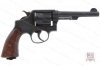 "Smith & Wesson 38/200 - K-200 British Service Revolver, 38 S&W/Spl, 5"" Barrel, C&R, VG, Used, S&W."