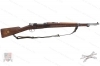 "Swedish 1938/96 Mauser Bolt Action Rifle, 6.5x55, 24"" Barrel, 1900 Mfg, C&R, G-VG, Used."