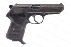 "CZ 50 Semi Auto Pistol, 32ACP, Blued, 3.8"" Barrel, C&R, Good HS, Used."