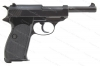 Walther P38 Semi Auto Pistol, 9mm, BYF 1943, Czech VZ46, C&R, VG Condition, Used.