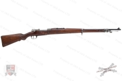 "Argentine 1909 Mauser Bolt Action Rifle, 7.65x53, 29"" Barrel, Matching, C&R, G-VG, Used."