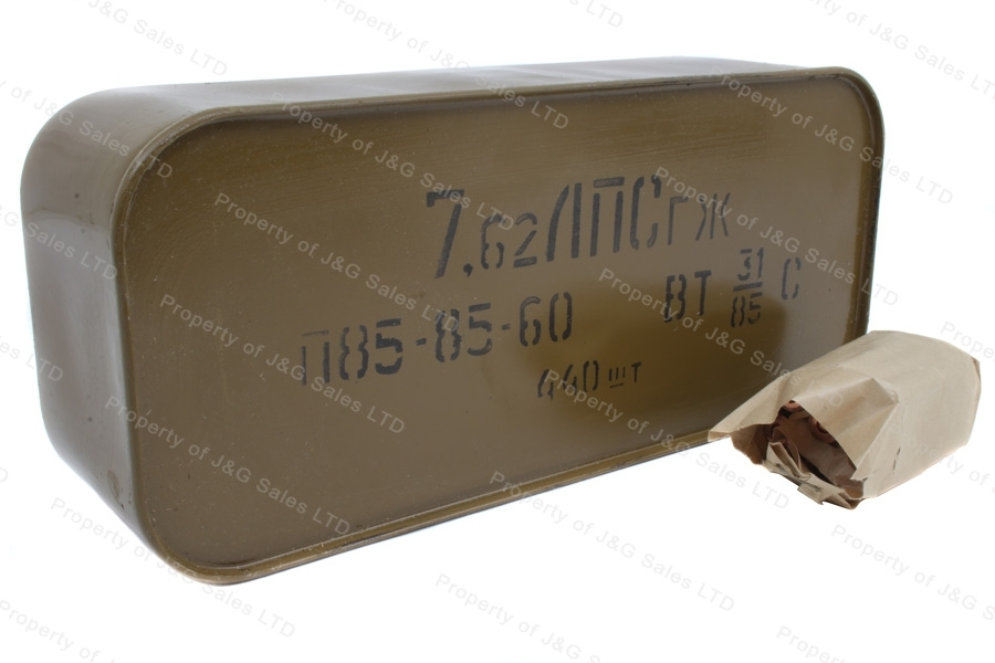 7.62x54R Com-Bloc 1980s Production, 147gr, FMJ, 440rd Sealed Tin.