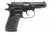 CZ 82 Czech Semi Auto Pistol, 9x18, Black, 12rd Mag, Good With Chipped Grips, C&R, Used.