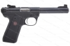 "Ruger® MKIII™ 22/45™ Target Semi Auto Pistol, 22LR, 5.5"" Bull Barrel, Excellent, Used."