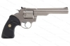 "Colt Trooper MKIII Revovler, 22Magnum, 6"" Barrel, Nickel, VG, Used."