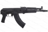 "Polish Pioneer Arms AK47 Hellpup Semi Auto Pistol, 7.62x39, 11.7"" Barrel, Black, New."