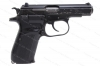 CZ 82 Czech Semi Auto Pistol, 9x18, Black, 12rd Mag, CZ-82 Very Good Condition, C&R, Used.