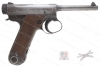 Japan Nambu Type 14 Semi Auto Pistol, 8x22 Nambu, C&R, G-VG, Used.