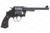 "Smith & Wesson 455 Hand Ejector MKII Revolver, 45ACP, 6.5"" Barrel, G-VG, Used, S&W."