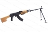 "Romanian RPK AES-10B Semi Auto Rifle, 7.62x39, 23"" Barrel, Wood Stock, New."