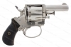 "Forehand & Wadsworth British Bulldog 3rd Issue Revolver, 32 S&W, 2.5"" Barrel, Nickel, Antique Non-Firearm, GSS, Used."