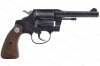 "Colt Police Positive Special Revolver, 38 Special, 4"" Barrel, 3rd Issue, VG+, Used."