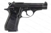 "Beretta 81 ""Cheetah"" Semi Auto Pistol, 32ACP, 3.75"" Barrel, Blued, Black Grips, VG, Used."