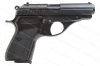 "Bersa 844 Lusber Semi Auto Pistol GSS, 32ACP-7.65, 3.5"" Barrel, Blued, GSS, Used."