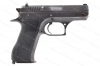 "IMI Jericho 941FS Semi Auto Pistol, 9mm,  3.8"" Barrel, SAO Trigger, Good, Used."