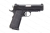 "Dan Wesson TCP CMDR, 1911 Style Semi Auto Pistol, 45ACP, 4"" Barrel, New By CZ."