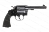 Colt New Service Revolver, 455 Eley, 5.5 Barrel, Checkered Hard Rubber Grips, C&R, G-VG, Used.