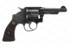 "Smith & Wesson M&P 1905 4th Change Revolver, 38 Special, 4"" Barrel, Blue, C&R, VG, Used, S&W."
