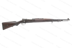"Brazilian 1908 BRNO CZ Mauser Bolt Action Rifle, 7x57, 22"" Barrel, Police Carbine, C&R, G, Used."