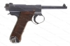Japan Nambu Type 14 Pistol, 8x22 Nambu, Torimatsu 2nd Series, Large Trigger Guard, C&R, G-VG, Missing a Part, Used.