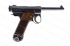 Japan Nambu Type 14 Pistol, 8x22 Nambu, Nambu Rifle Factory, Small Trigger Guard, C&R, VG, Used.