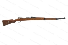 "Mauser 1909 Peru Bolt Action Rifle, 7.65x53 Argentine, 29"" Barrel, Luster Blue Finish, ""In The White"" Receiver , C&R, VG, Used."
