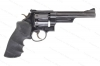 "Smith & Wesson 28 Revolver, 357 Magnum, 6"" Barrel, Pinned & Recessed, Chuck Taylor Estate, Excellent, Used, S&W."