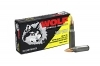 308 WPA (WOLF) 150gr FMJ Copper Jacketed Ammo, 500rd Case.