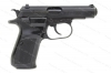 CZ 83 Czech Semi Auto Pistol, 380ACP, Blued, 13rd Mag, Very Good CZ-83, Used.