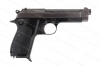 "Beretta 1951 Semi Auto Pistol, 9mm, 4.5"" Barrel, 1975-76 Alloy Frame, Good, Used."