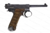 Japan Nambu Type 14 Pistol, 8x22 Nambu, Torimatsu 2nd Series, Large Trigger Guard, C&R, G-VG, Used.