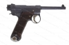 Japan Nambu Type 14 Pistol, 8x22 Nambu, Nambu Rifle Factory, Small Trigger Guard, C&R, G-VG, Used.
