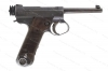 Japan Nambu Type 14 Pistol, 8x22 Nambu, Nambu Rifle Factory, Large Trigger Guard, C&R, VG, Used.