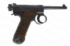 Japan Nambu Type 14 Pistol, 8x22 Nambu, Torimatsu 2nd Series, Large Trigger Guard, C&R, GSS, Used.