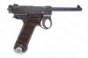 Japan Nambu Type 14 Pistol, 8x22 Nambu, Koishikawa-Tokyo Arsenal Mfg, Small Trigger Guard, C&R, G-VG, Used.