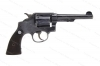 "Smith & Wesson 38/200 K-200 British Service Revolver, 38S&W, 5"" Barrel, Commercial Blued Finish, C&R, VG, Used, S&W."