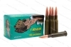 7.62x54R Brown Bear FMJ Ammo, 20rd Box.