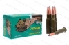 7.62x54R Brown Bear 203gr SP Ammo, 20rd Box.