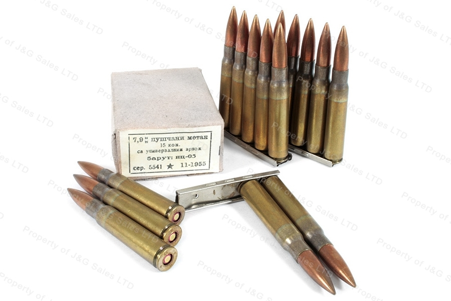 8mm Mauser Yugo 196gr FMJ Surplus M49 Ammo on Clips, 15rd Box.