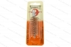 Hoppes Phosphor Bronze Cleaning Brush, 12ga.