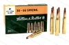 30-06 S&B 180gr SP Ammo, 20rd Box.