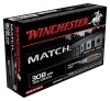 308 WINCHESTER AMMO SUPREME MATCH, 168GR HP, 20RD BOX