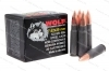 7.62x39 WPA (WOLF) FMJ Ammo, 1000rd Case.